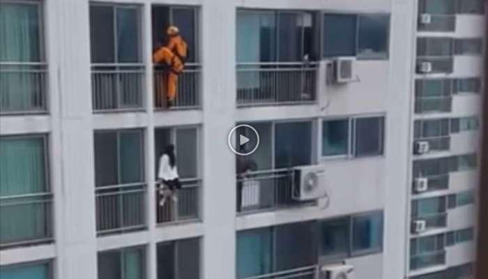 Este impactante video muestra como un bombero salvo la vida de una chica que se quería suicidar